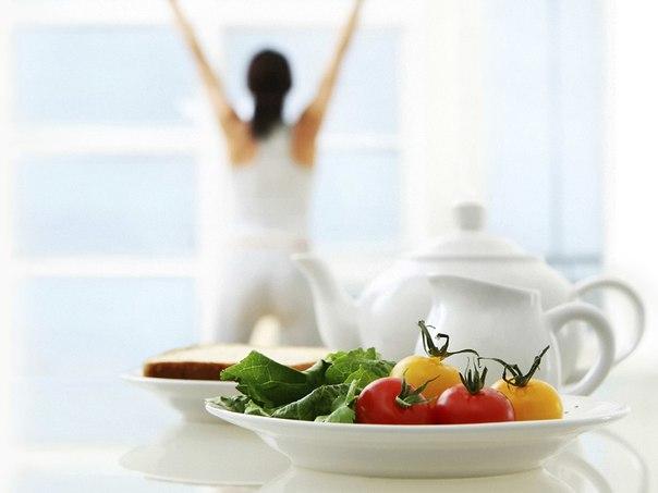 День и питание - фото